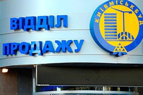 «Киевгорстрой» возобновил работы навсех стройплощадках столицы