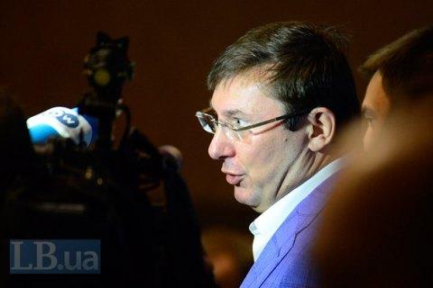 Луценко настаивает на переформатировании Кабмина