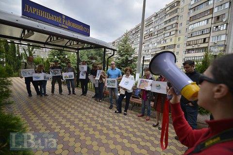 Защитники Утиного озера в Киеве устроили пикет под Дарницким судом