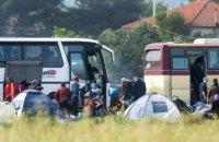 Грецька поліція почала евакуацію мігрантів з табору на кордоні з Македонією