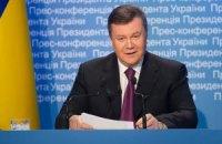 Янукович ожидает позитивного решения по подписанию СА с ЕС на саммите
