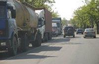 Янукович застопорил международную магистраль