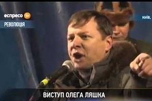Турчинов пообещал поставить на голосование отставку Авакова, - депутат