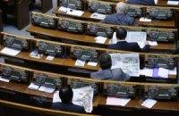 Рада на этой неделе займется ГТС, госзакупками и изменой Тимошенко