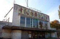 """Прокуратура Киева требует вернуть кинотеатр """"Тампере"""" в коммунальную собственность"""