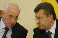 Янукович и Азаров обсудили итоги визита Путина