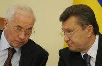 """Янукович приказал Азарову разобраться с министрами, """"утратившими чувство ответственности"""""""