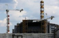 На достройку саркофага над ЧАЭС осталось собрать 75 млн евро