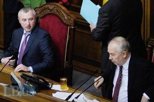 Рыбак продолжил заседание парламента после перерыва
