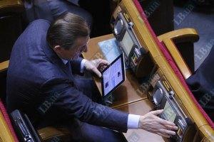 ВР упростила выход из политической партии