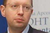 Яценюк говорит, что Украина имеет худший в истории газовый контракт