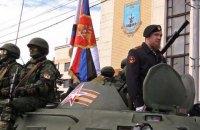 """В оккупированном Донецке начался """"военный парад"""""""