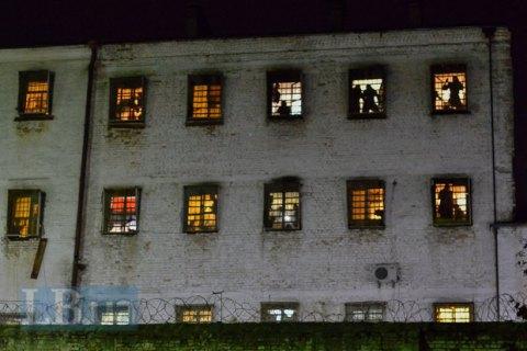 Здание Лукьяновского СИЗО продадут