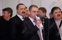 """Батькивщина"" перенесла съезд на 30 марта"