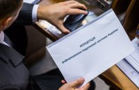 Налоговый комитет Рады: работа парализована