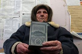 Рада отправила закон об индексации вкладов СССР на доработку