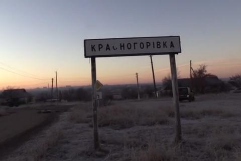 В Красногоровке в жилой пятиэтажный дом попала мина