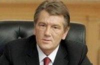 Ющенко ветировал закон о запрете  игорного бизнеса
