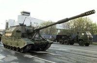РФ отправила в Иловайск новейшие САУ, - СМИ