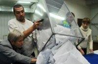 """Оппозиция предлагает обойтись без перевыборов в """"проблемных"""" округах"""