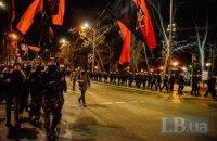 В Киеве прошел марш в поддержку политзаключенных