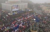 В оппозиции насчитали 100 тысяч человек на Евромайдане (добавлены фото)