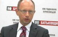 "Яценюк объяснил союз со ""Свободой"""
