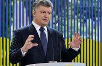 Порошенко анонсировал пограничный контроль с ДНР и ЛНР