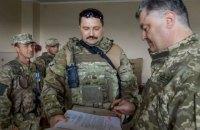 Порошенко подписал на передовой указ о демобилизации