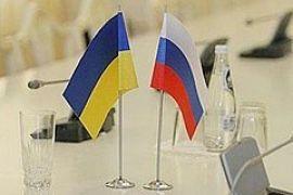Украинская делегация едет в Москву проводить границу
