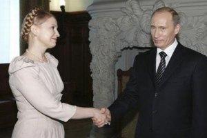 Stratfor: Путину была выгодна Тимошенко, потому что ее легче купить