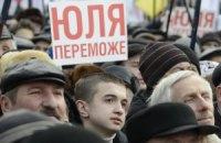 В Харькове сторонники Тимошенко отмечают Масленицу под стенами больницы