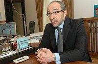 """Кернеса обвиняют в провокациях против """"Батькивщины"""""""