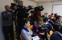 """Онлайн-трансляция круглого стола """"Председательство Украины в ОБСЕ: формальность или историческая возможность?"""""""