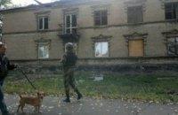 Боевики обстреляли поселок Горское Луганской области, - СМИ