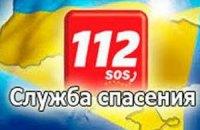 Служба 112 або доля півмільярду гривень