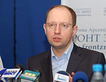Арсений Яценюк намерен вырастить новую политическую элиту в Украине