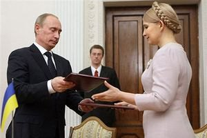 Путин настаивает: газовые контракты с Украиной законны