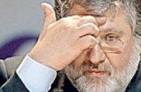 Коломойский: В том, что Днепропетровск лишили Евро-2012, виноват Куличенко