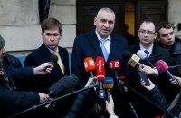 Адвокаты Надежды Савченко прибыли в Киев
