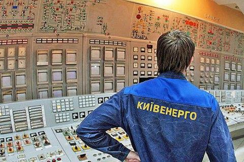 «Киевэнерго» приостановило подготовку котопительному сезону иустановку счетчиков