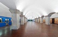 В Киеве под поезд метро попал человек