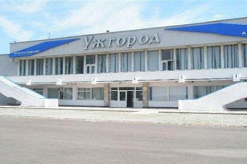 Ужгородський аеропорт відкриють у березні