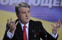 Ющенко: Путин унизил украинскую нацию
