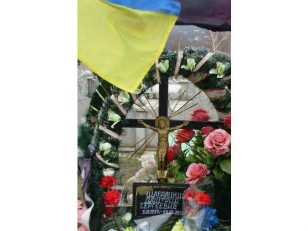 Могила Дмитра «Поета» Шабрацького