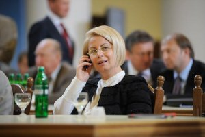 Герман призналась, что подговорила Януковича на отмену парада