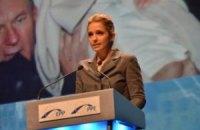 Дочь Тимошенко стала блондинкой