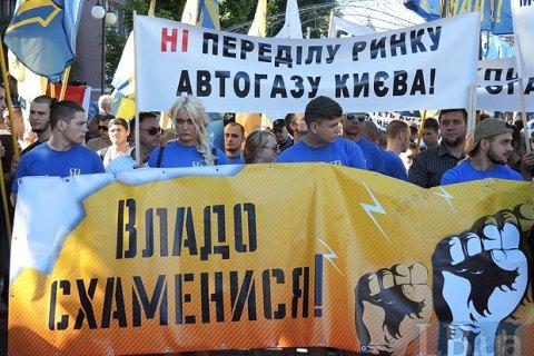 """Шахтеры, железнодорожники и """"Азов"""" провели совместное шествие в Киеве"""