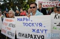 Под Радой активисты требуют принять закон о люстрации