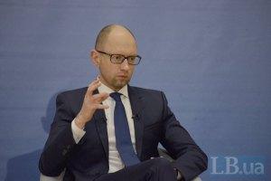 Яценюк о Путине: сохранить лицо трудно, если на тебе циничная маска
